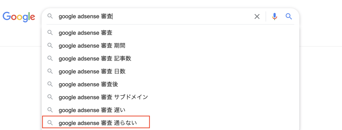 f:id:shinshin86:20210618084016p:plain