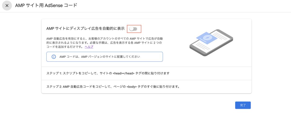 f:id:shinshin86:20210626221556p:plain