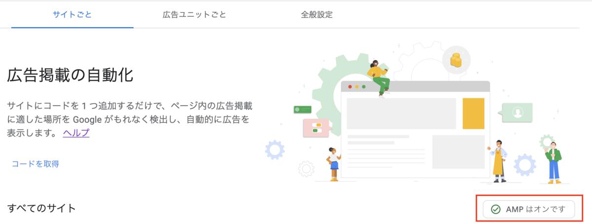 f:id:shinshin86:20210626221749p:plain