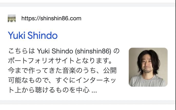 f:id:shinshin86:20210722074815p:plain