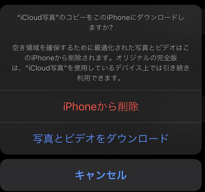 f:id:shinshin86:20211011222344p:plain