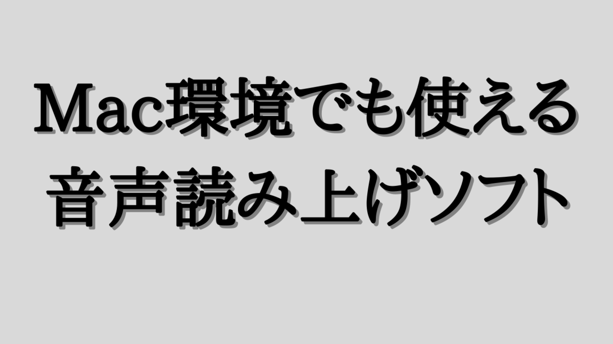 f:id:shinshin86:20211019225347p:plain
