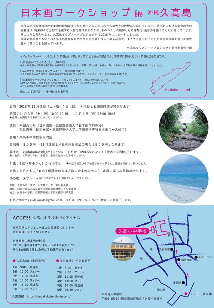 f:id:shinshin_movie:20181007163646j:plain