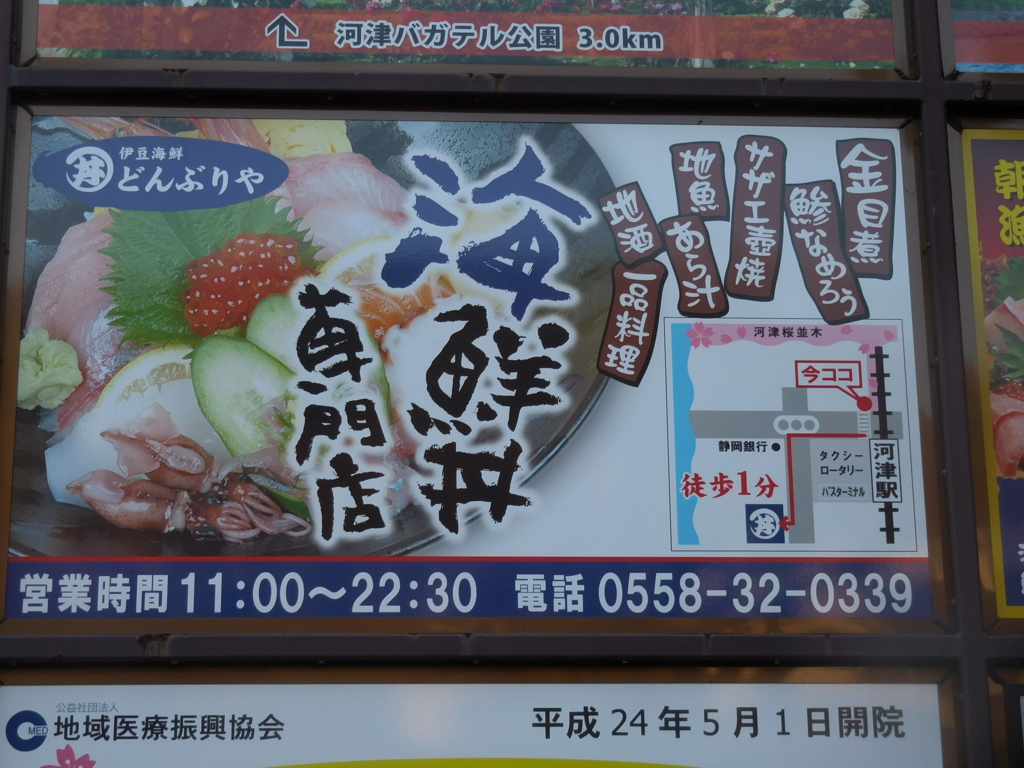f:id:shinshinryochi:20160315170304j:plain