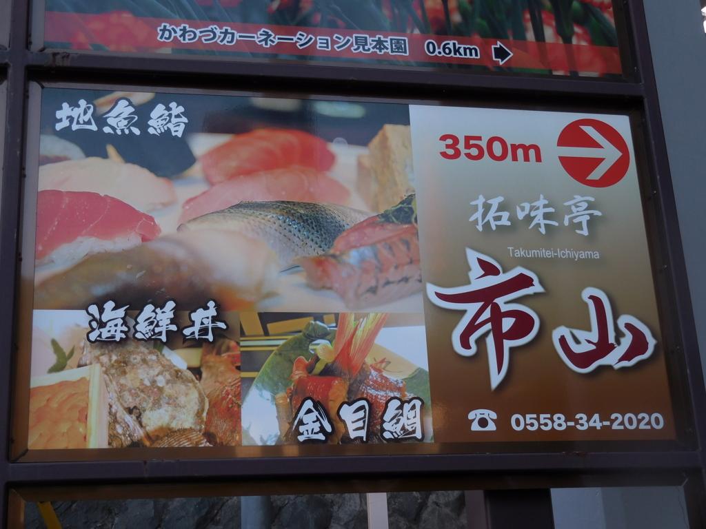 f:id:shinshinryochi:20160315170323j:plain