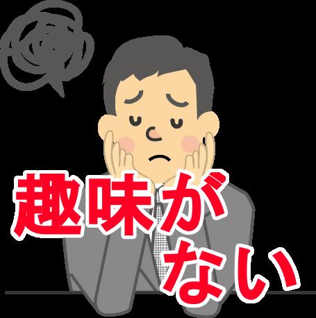 f:id:shinshiraoka1411:20161130165210p:plain