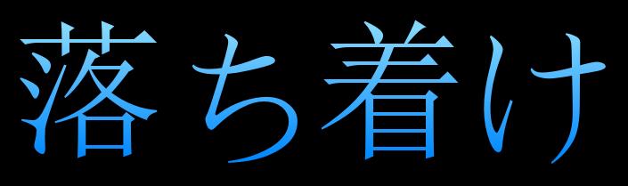 f:id:shinshiraoka1411:20170415101146p:plain