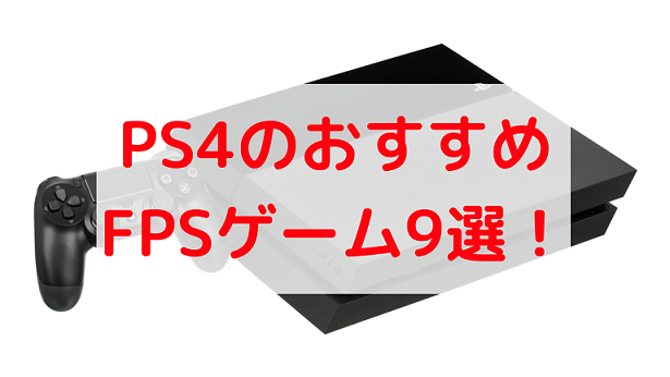 f:id:shinshiraoka1411:20171119122111p:plain
