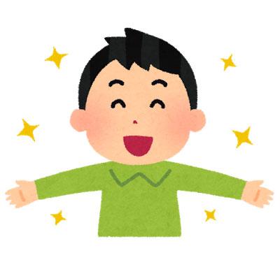 f:id:shinshiraoka1411:20180608145427j:plain