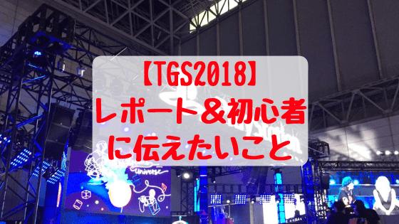 f:id:shinshiraoka1411:20180921062056p:plain