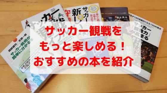 f:id:shinshiraoka1411:20181106120806p:plain