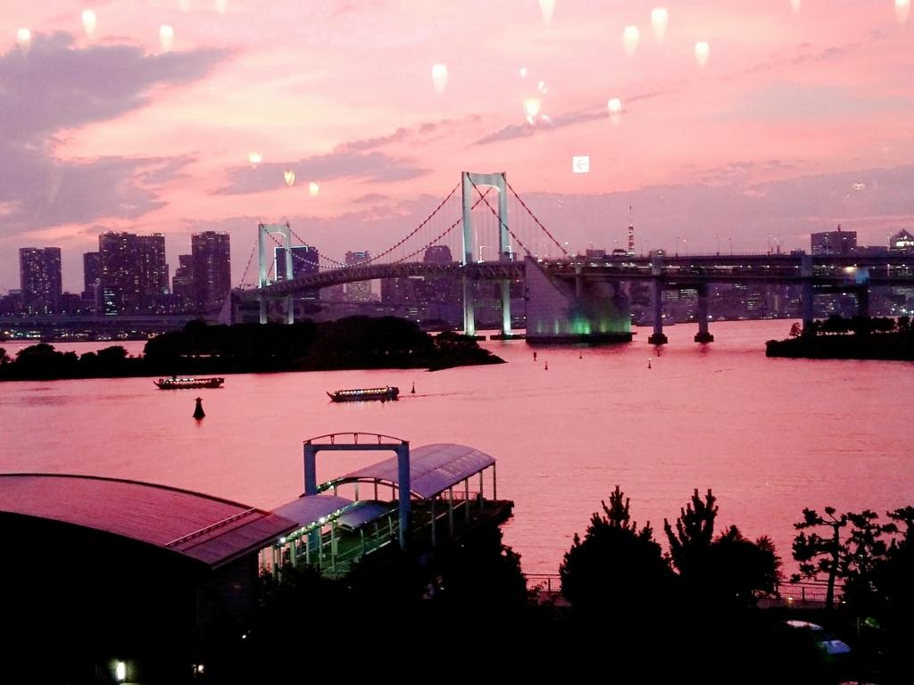 f:id:shinshizue:20180722162005j:plain