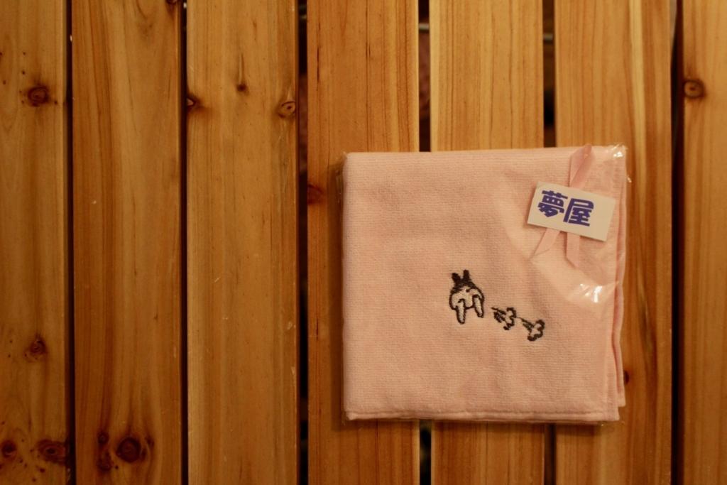f:id:shinshizue:20180805224250j:plain