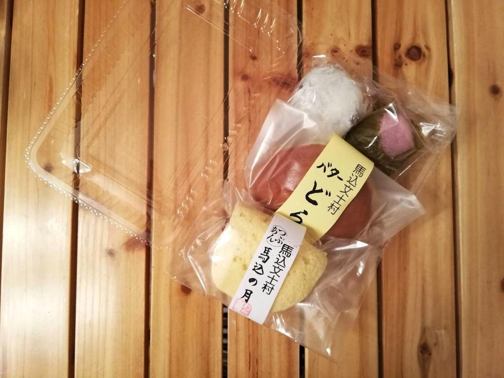 f:id:shinshizue:20190306185736j:plain