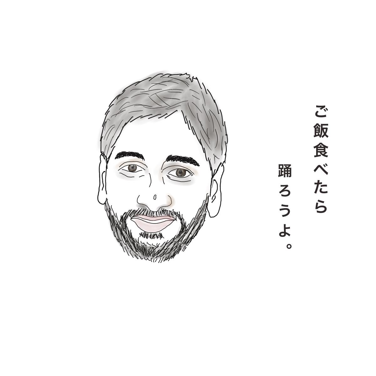 f:id:shinshizue:20200131021847j:plain