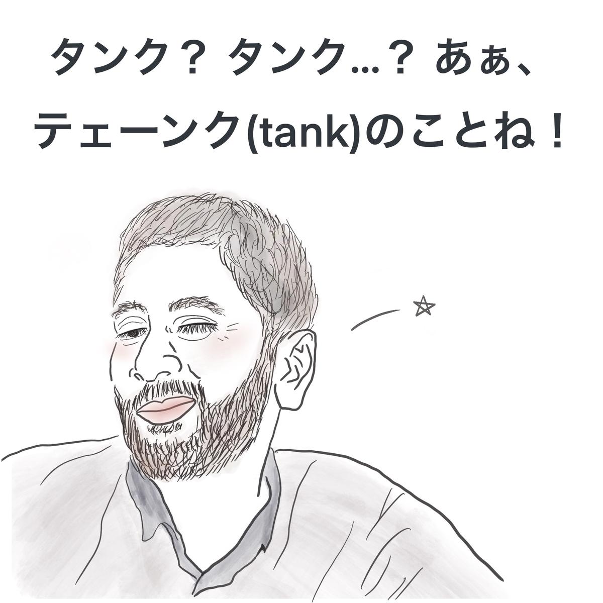 f:id:shinshizue:20200131230052j:plain