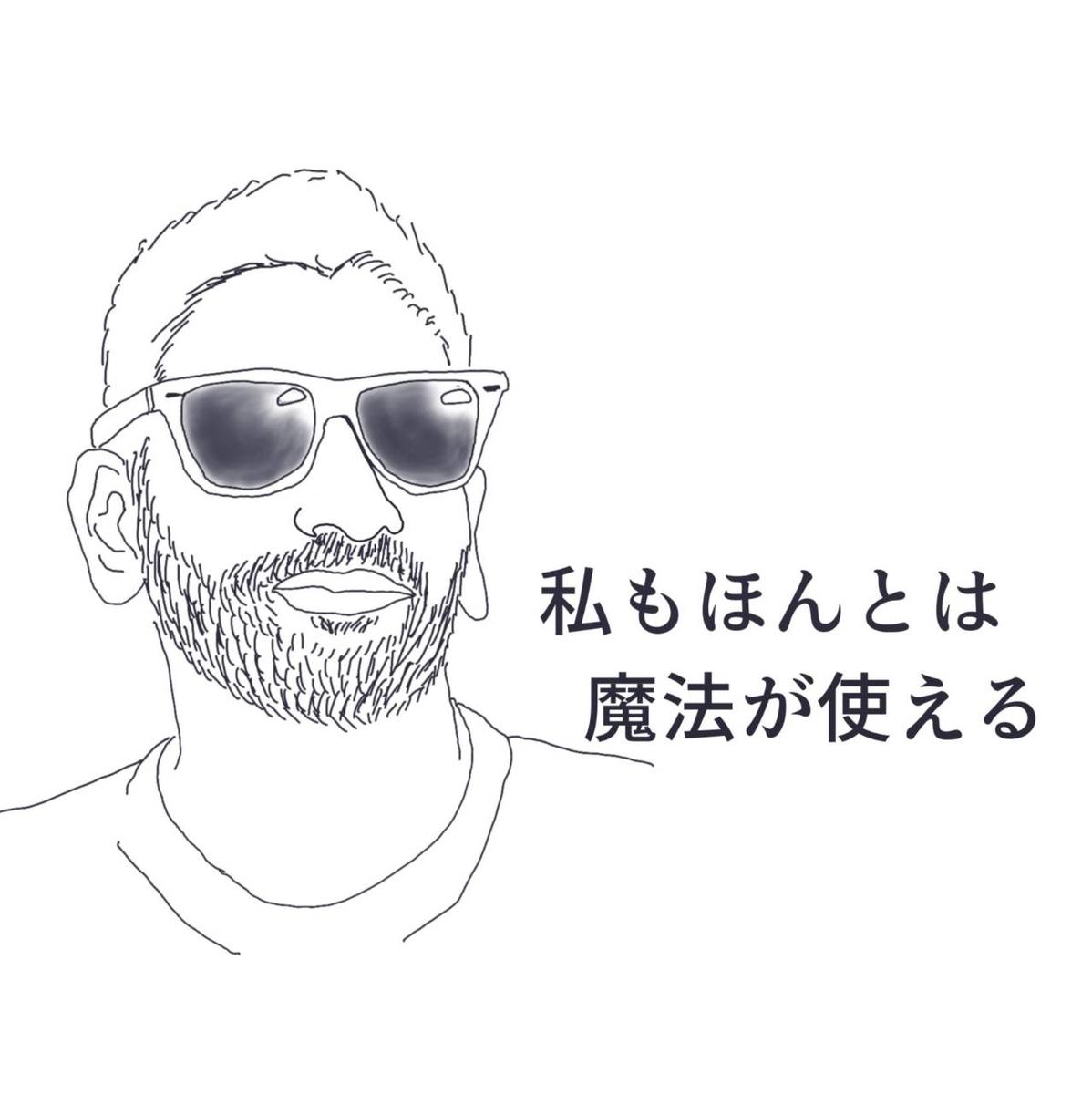 f:id:shinshizue:20200204023800j:plain