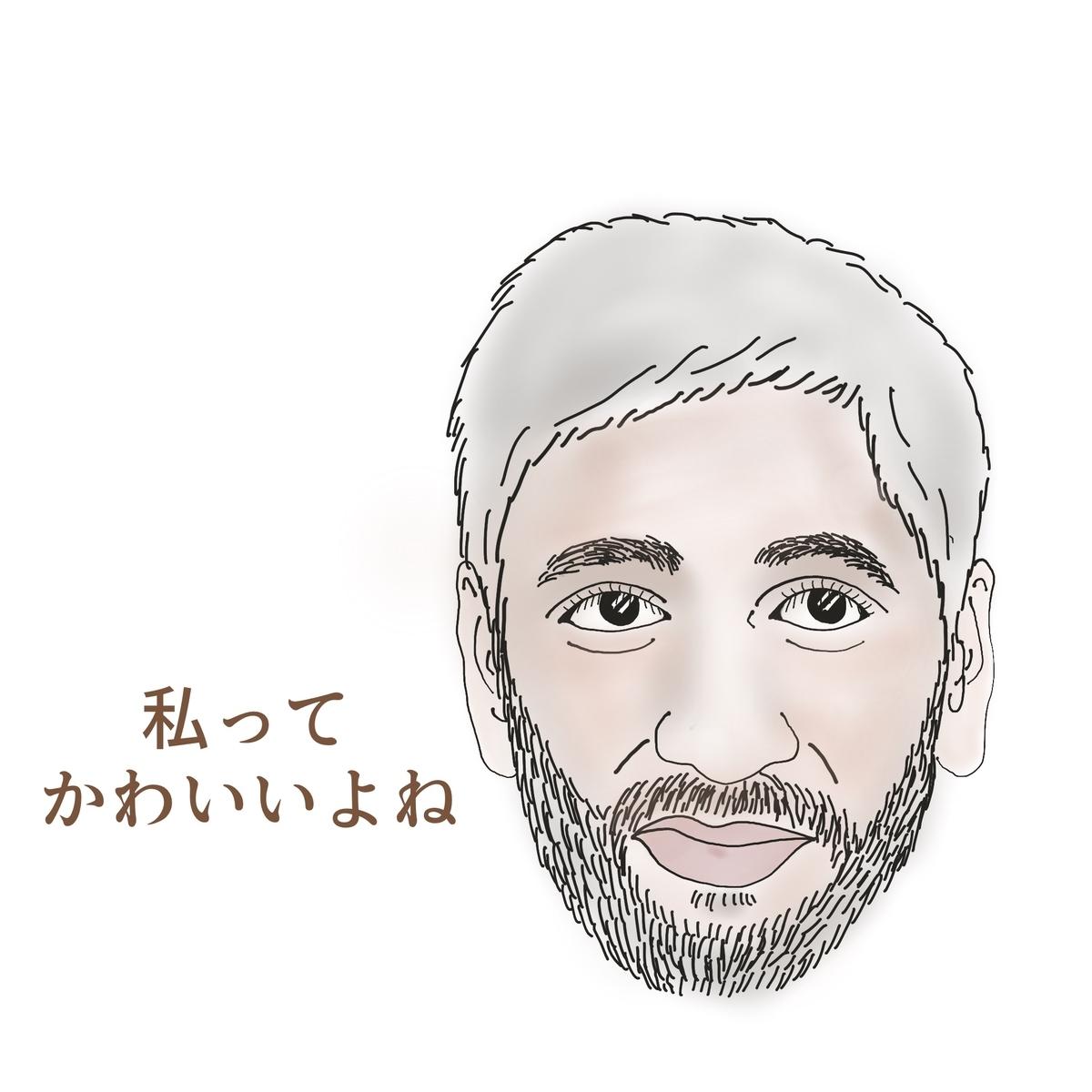 f:id:shinshizue:20200208014907j:plain