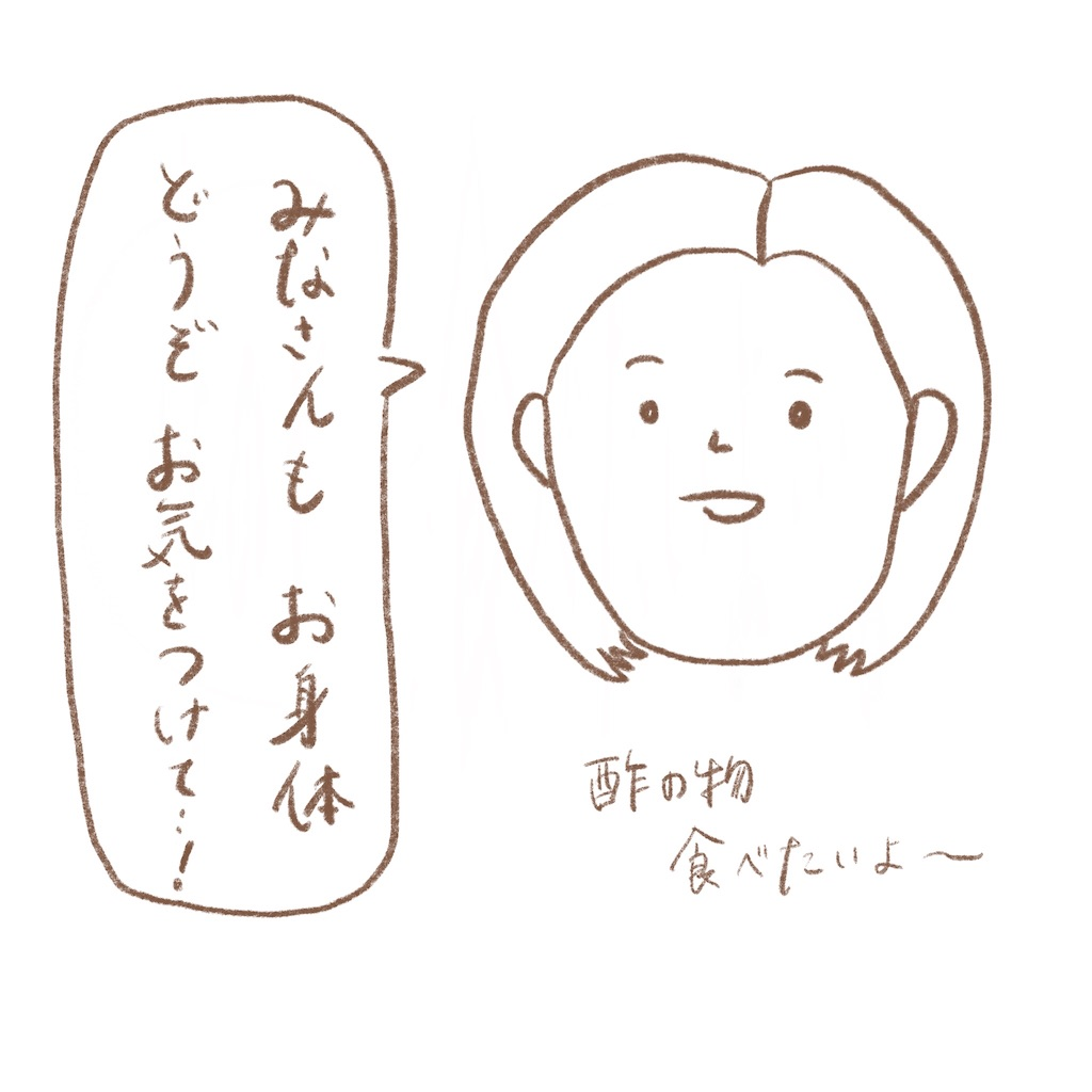 f:id:shinshizue:20200210212046j:image