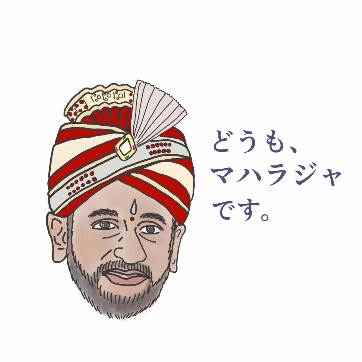 f:id:shinshizue:20200214194912j:plain
