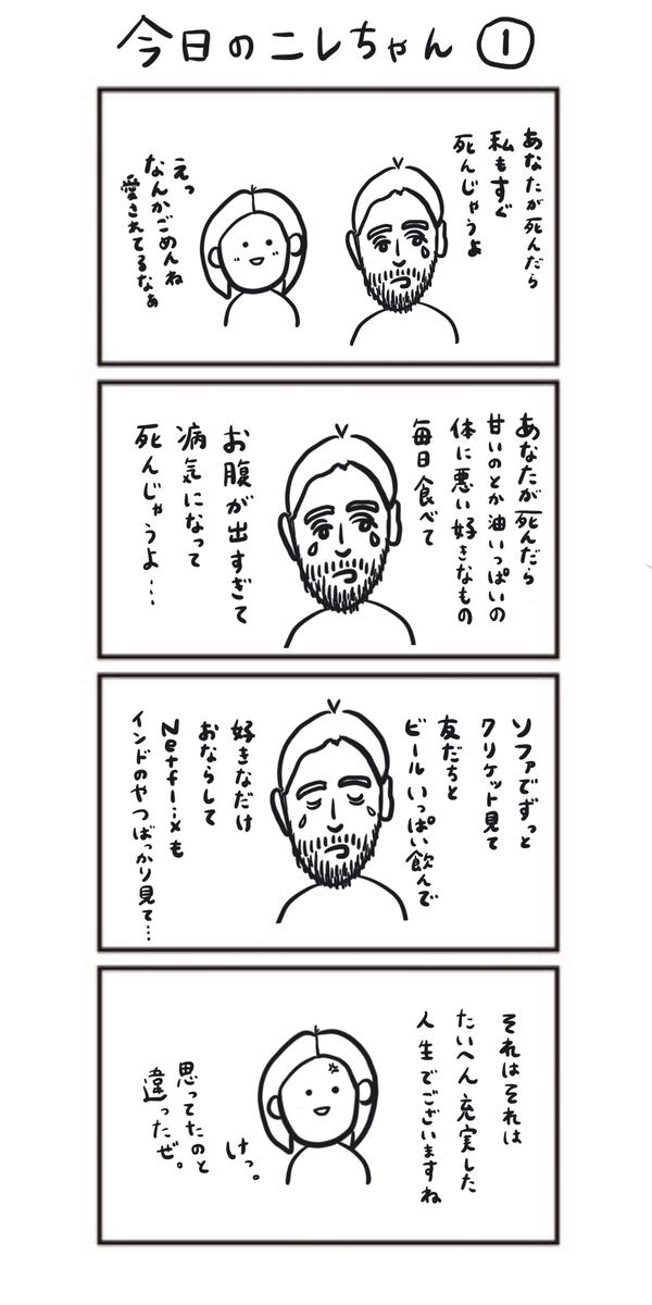 f:id:shinshizue:20200224210734j:plain