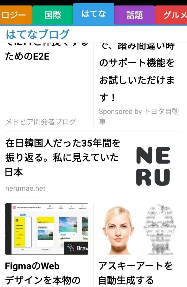 f:id:shinshizue:20200303035141j:plain