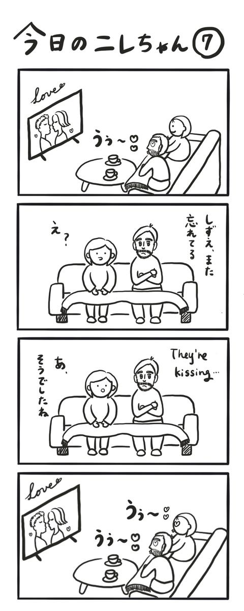 f:id:shinshizue:20200306061356j:plain