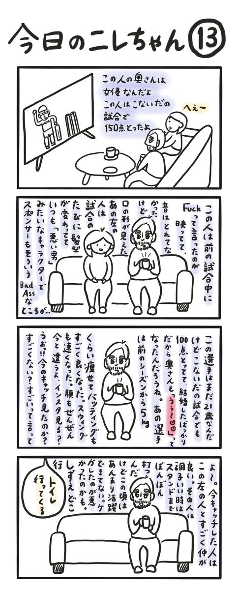 f:id:shinshizue:20200320220320j:plain
