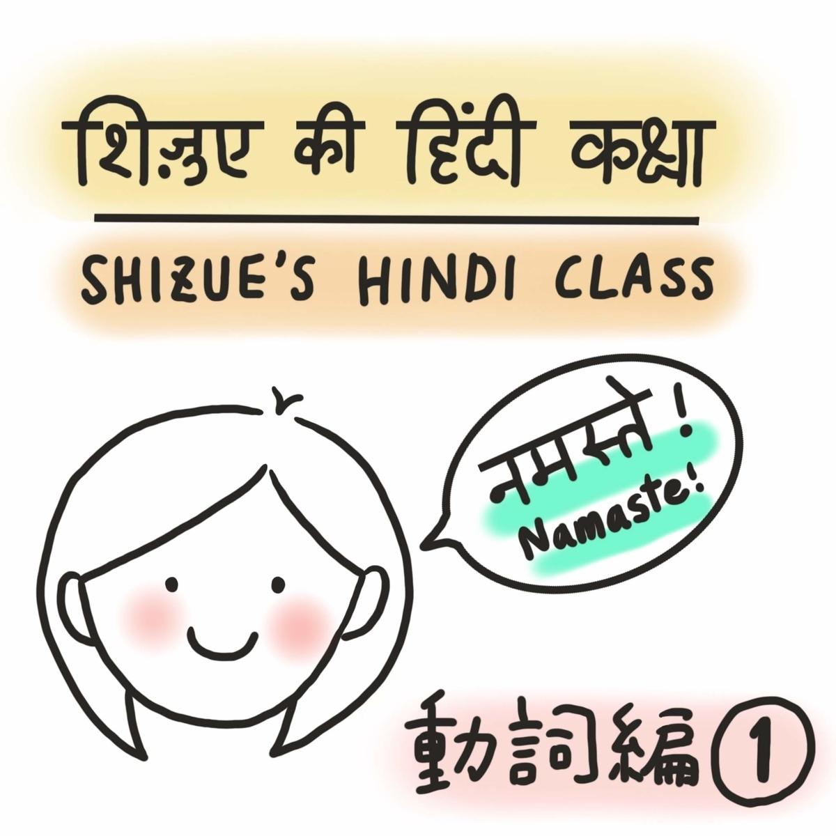 f:id:shinshizue:20200324015658j:plain