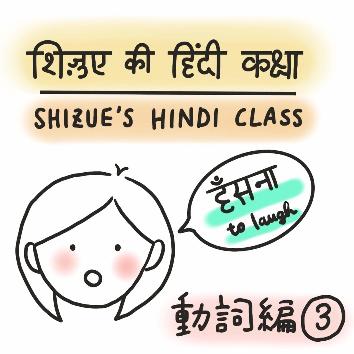 f:id:shinshizue:20200326063534j:plain