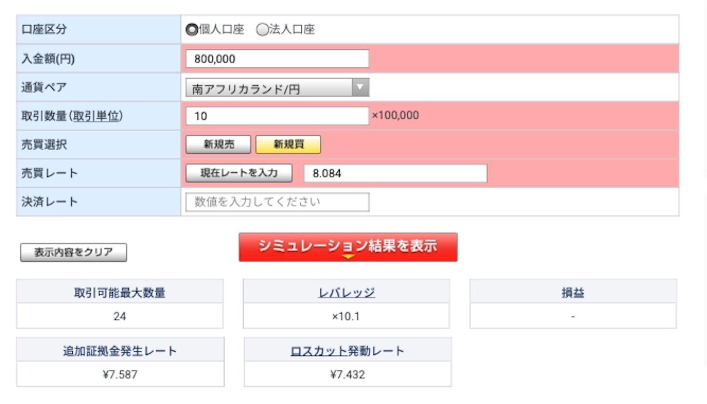 f:id:shinsotu-shisanunyou:20180630012935j:image