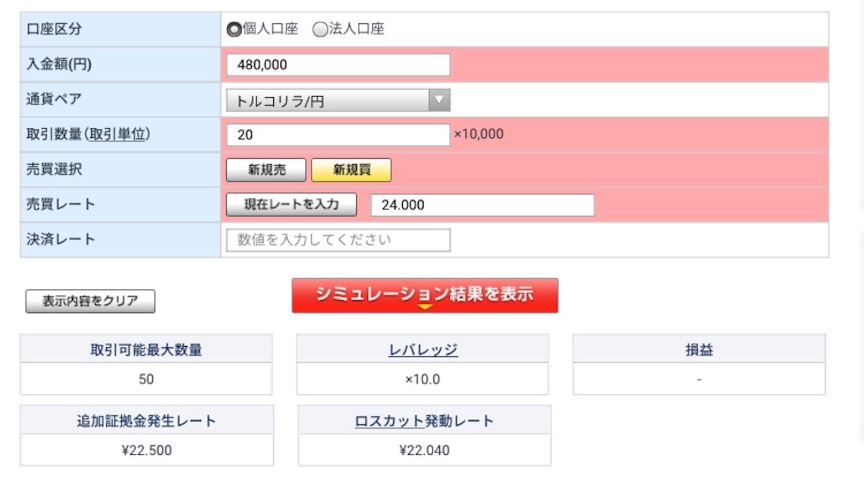 f:id:shinsotu-shisanunyou:20180630013028j:image