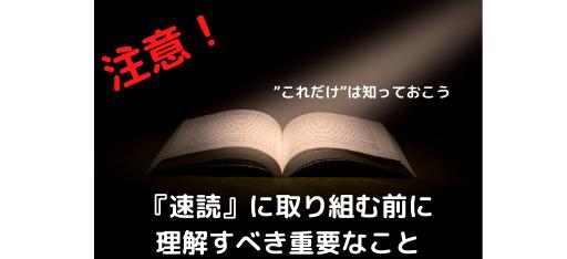 f:id:shinsuke0724:20201215192231p:plain