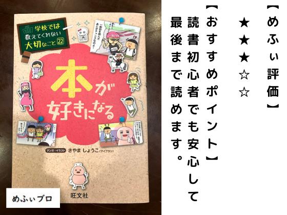 f:id:shinsuke0724:20210204230455p:plain