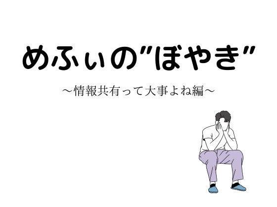 f:id:shinsuke0724:20210213003450p:plain