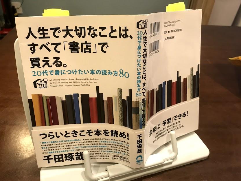 f:id:shinsuke0724:20210225220027j:plain