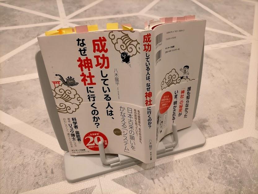 f:id:shinsuke0724:20210323212636j:plain