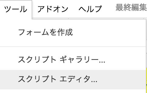 f:id:shinsuke789:20150103163133p:plain:w230