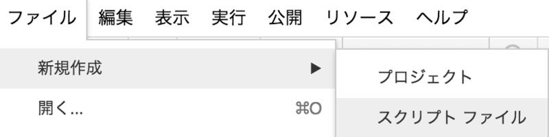 f:id:shinsuke789:20150103163139p:plain:w400