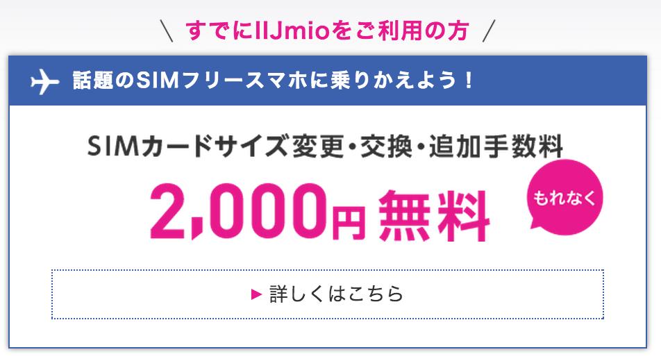 f:id:shinsuke789:20150924063141p:plain