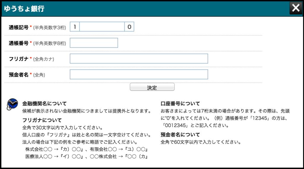 f:id:shinsuke789:20151226081725p:plain