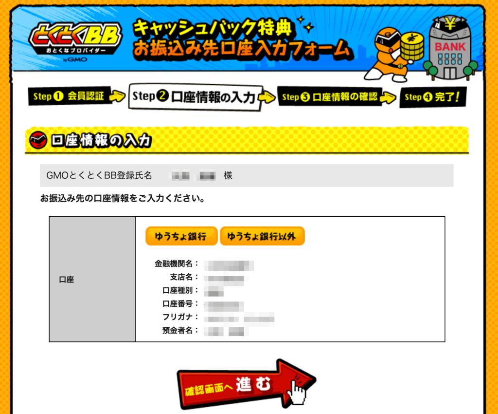 f:id:shinsuke789:20151226081753p:plain