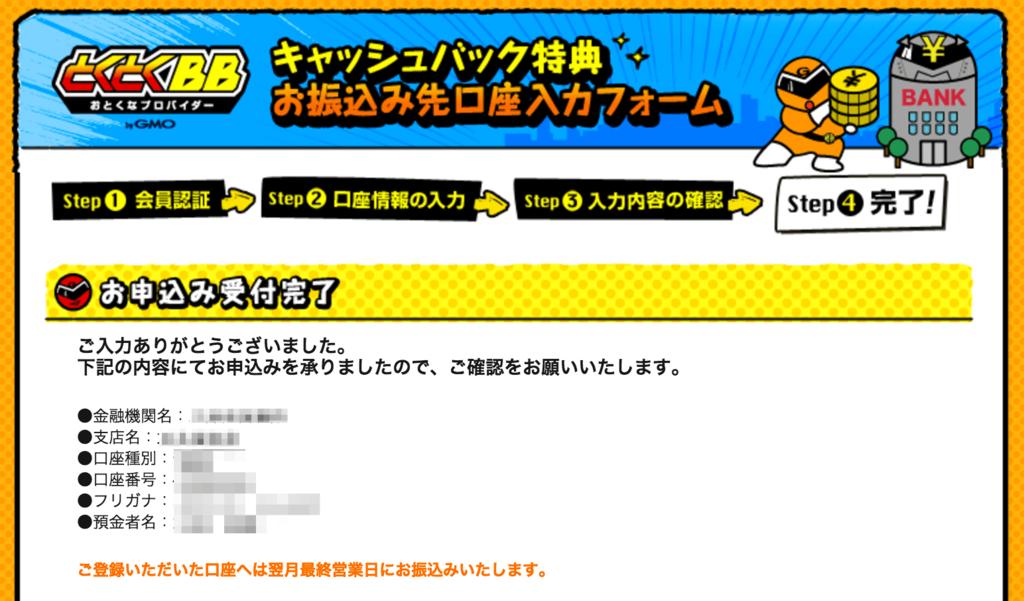 f:id:shinsuke789:20151226081835p:plain