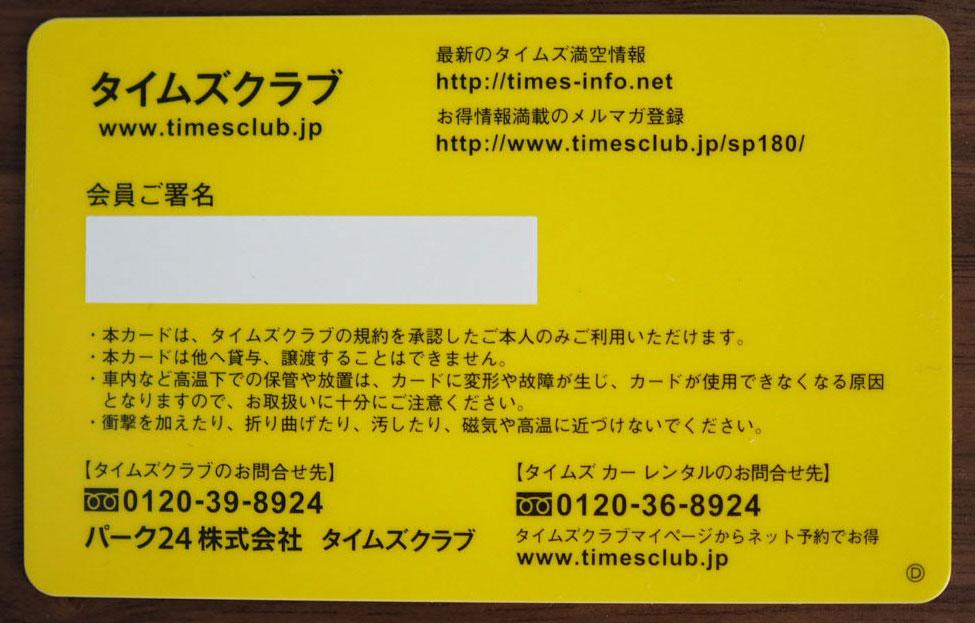f:id:shinsuke789:20160630101608j:plain:w300