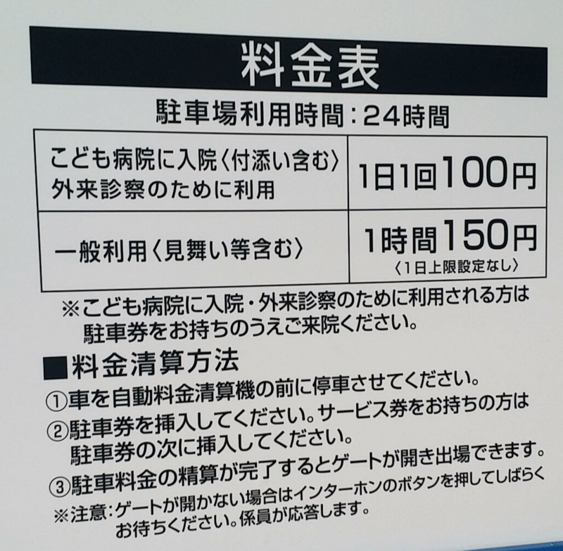 f:id:shinsuke789:20160702090740j:plain:w300
