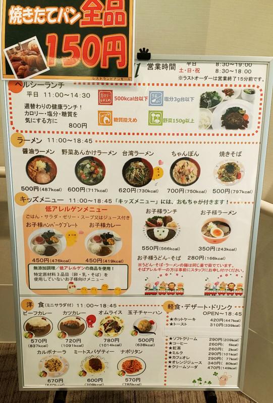 f:id:shinsuke789:20160702090743j:plain:w300