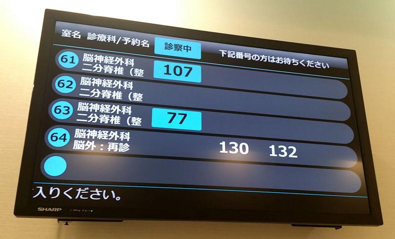 f:id:shinsuke789:20160702090746j:plain:w300
