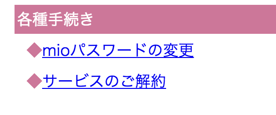 f:id:shinsuke789:20160920083814p:plain:w300