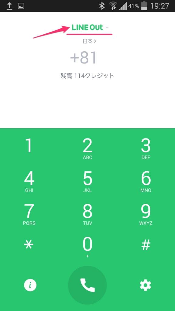 f:id:shinsuke789:20170115194056j:plain:w300