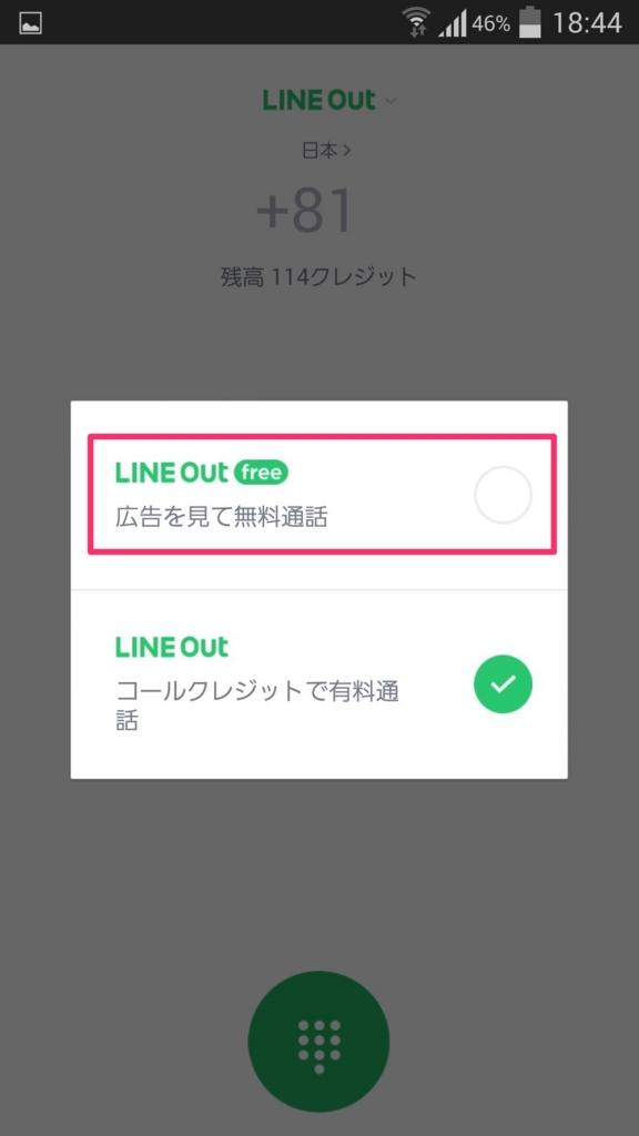 f:id:shinsuke789:20170115194110j:plain:w300